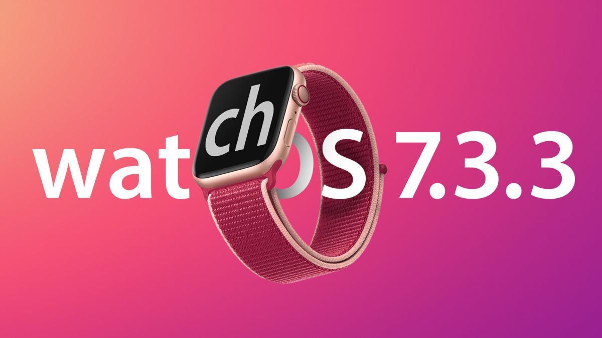 Watch OS 7.3 เปิดฟีเจอร์ใหม่ในไทยแล้ว