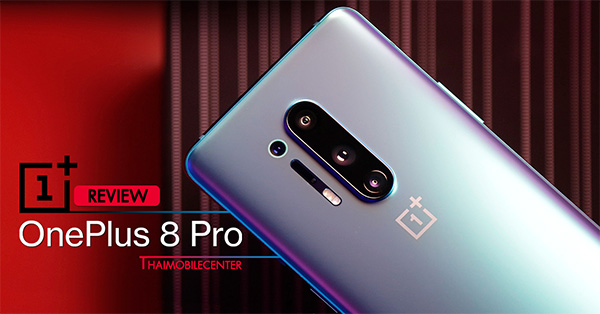 8 Pro