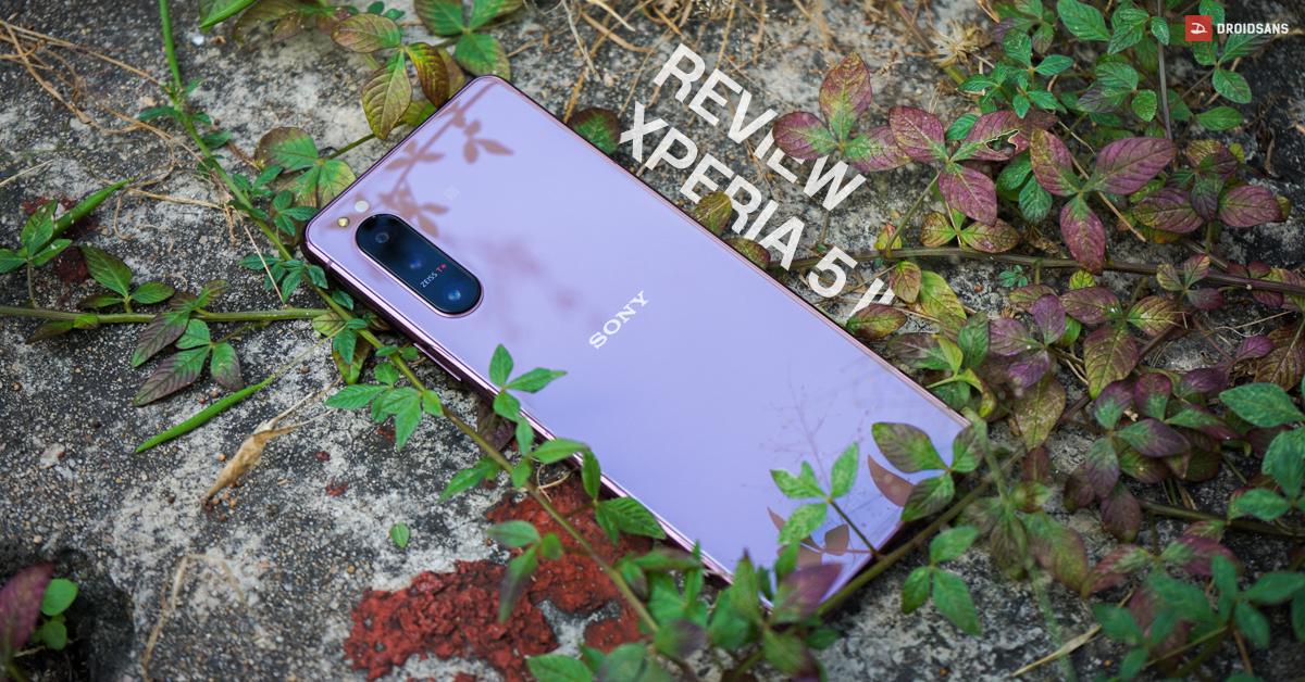 """ขุมพลังระดับพรี่เมี่ยนกับสมาร์ทโฟนจาก Sony รุ่น """"Xperia 5 II"""""""
