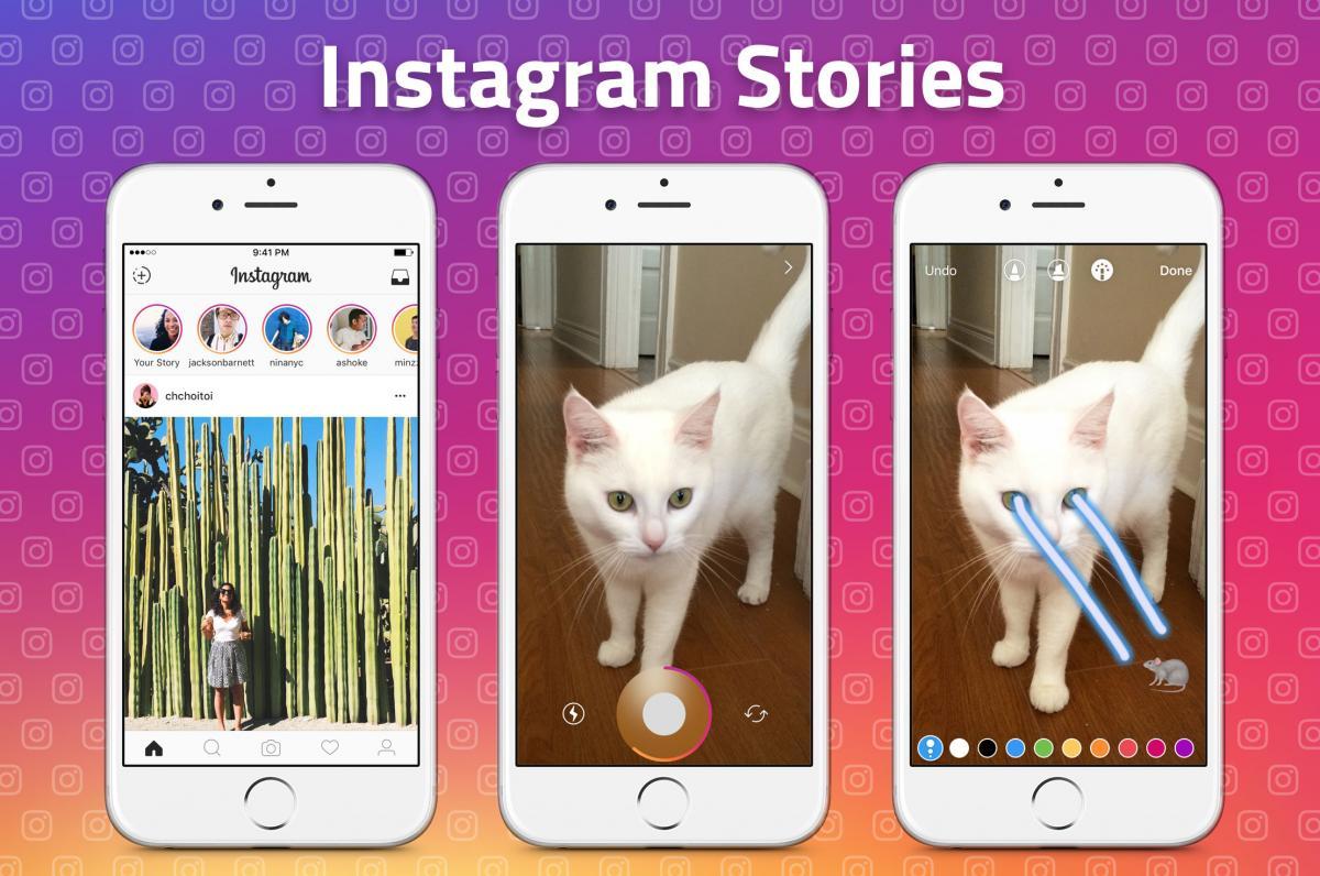 """Instagram"" ได้ทำการทดสอบฟีเจอร์แชร์ลิงก์แล้วในสตอรี่"
