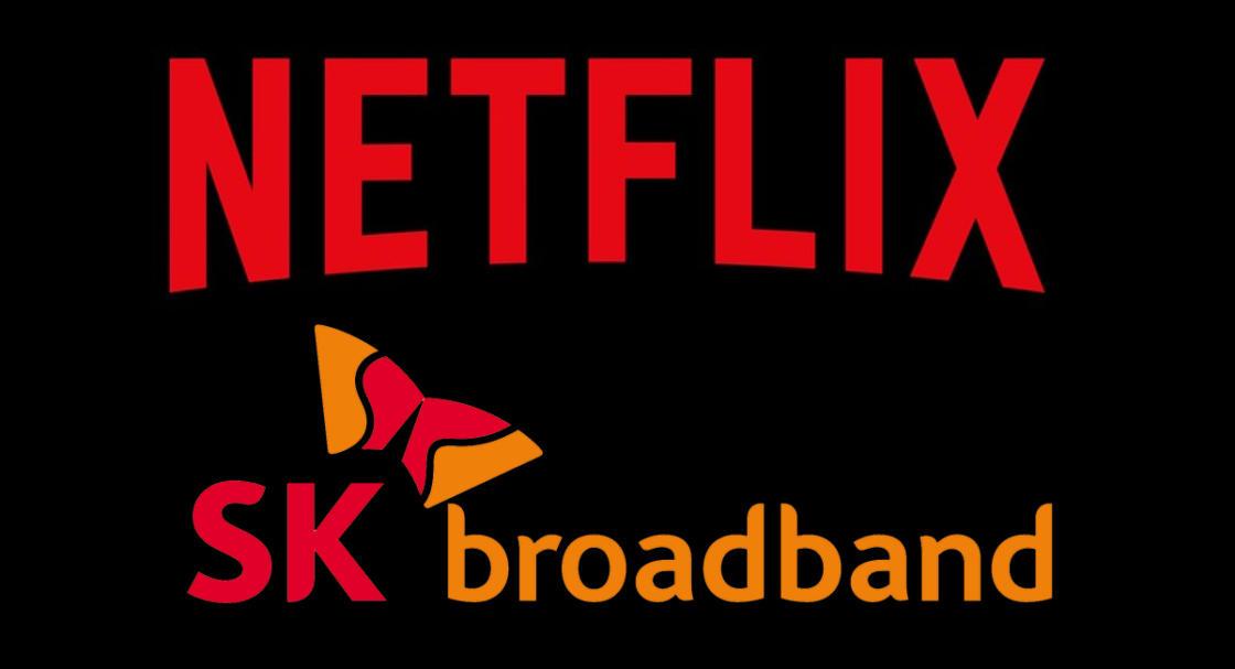 Netflix เซ็ง! ศาลเกาหลีใต้สั่งจ่ายค่าธรรมเนียมให้เครือข่ายมือถือเพราะใช้เน็ตเยอะ